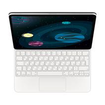 Клавиатура Apple Magic Keyboard для iPad Pro 12,9 дюйма (5-го поколения; 2021)