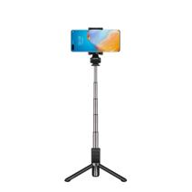 Монопод-трипод HUAWEI Tripod Selfie Stick Pro