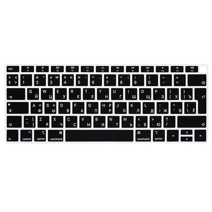 Термополиуретановая ультратонкая накладка на клавиатуру Vipe для MacBook Pro 13 и 15 дюймов (2016-2019) (RU)