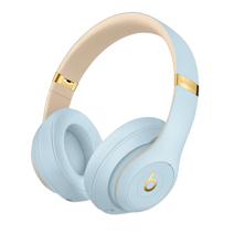 Беспроводные наушники Beats Studio3 Wireless Skyline Collection