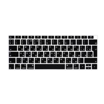 Термополиуретановая ультратонкая накладка на клавиатуру Vipe для MacBook Air (2020) (RU)