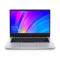 "Ноутбук Xiaomi RedmiBook 14"" Ryzen Edition AMD Ryzen 5 8GB/512GB/AMD Radeon Vega 8 Silver 2019"