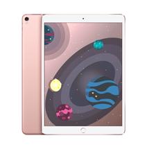 "Apple iPad Pro 10.5"" 256Gb Wi-Fi + Cellular Rose Gold"