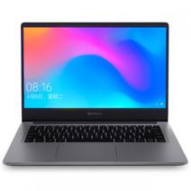 "Ноутбук Xiaomi RedmiBook 14"" Ryzen Edition AMD Ryzen 5 8GB/512GB/AMD Radeon Vega 8 Gray"