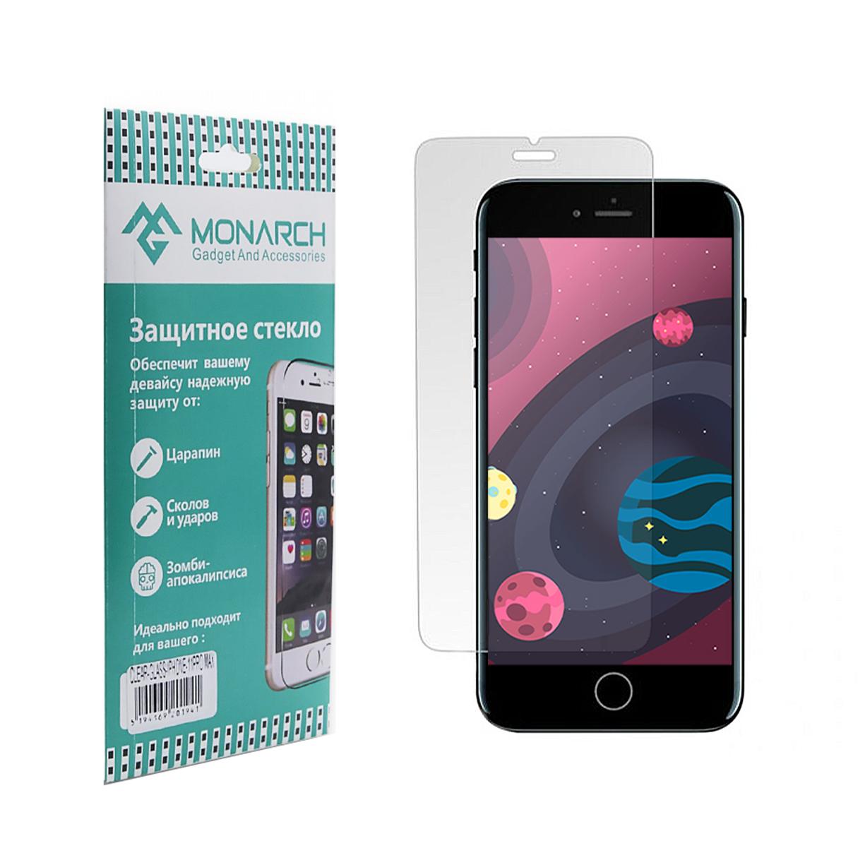 Защитное 2D стекло Monarch для iPhone 7 и 8 Plus Цвет: Прозрачный | Clear