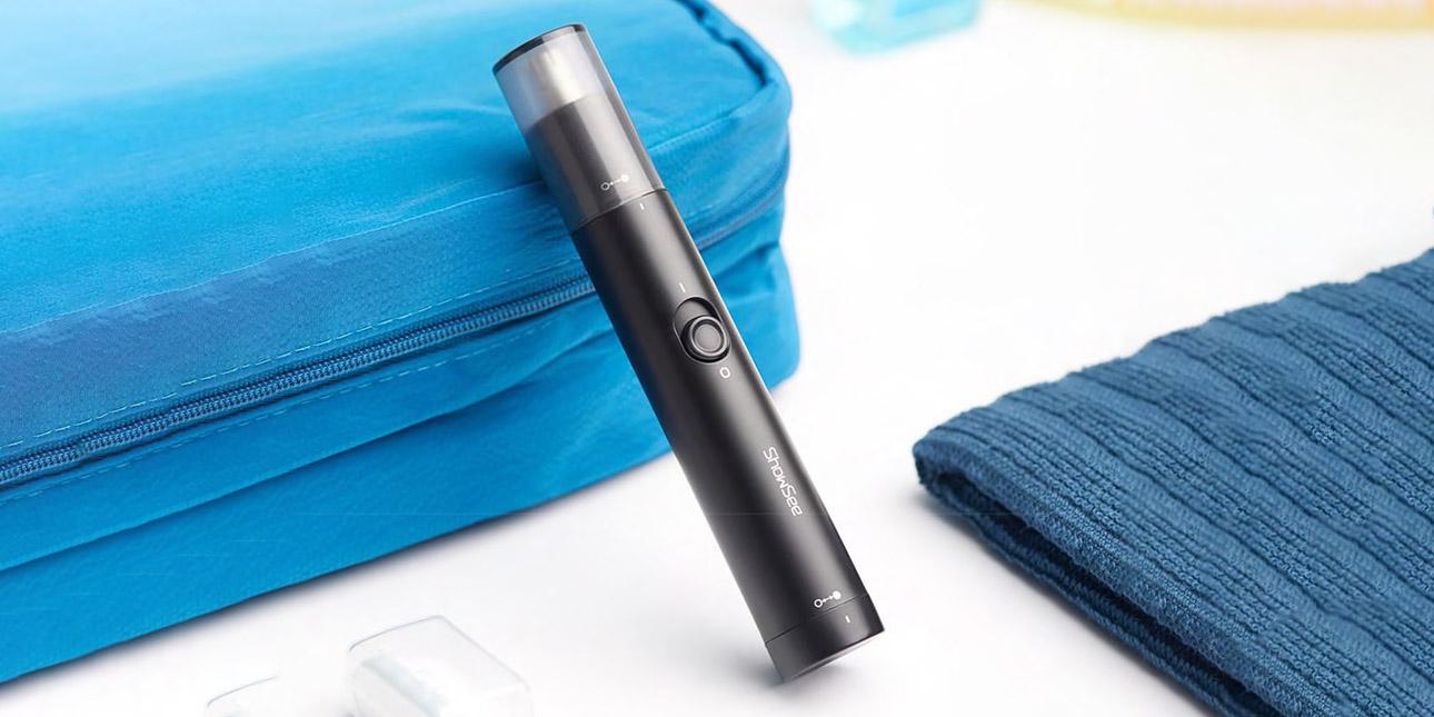 Купить триммер Xiaomi Small Suitable Nose Hair Trimmer C1-BK, черный по низкой цене: отзывы, фото, характеристики в интернет-магазине Ozon